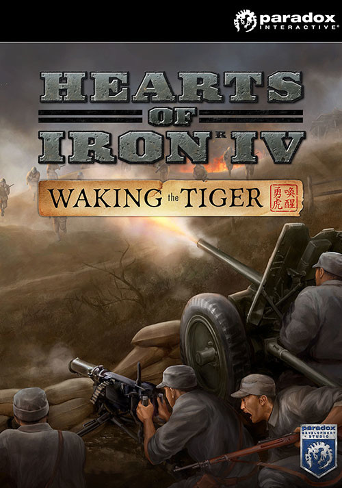 Hearts of Iron IV: Waking the Tiger (PC)