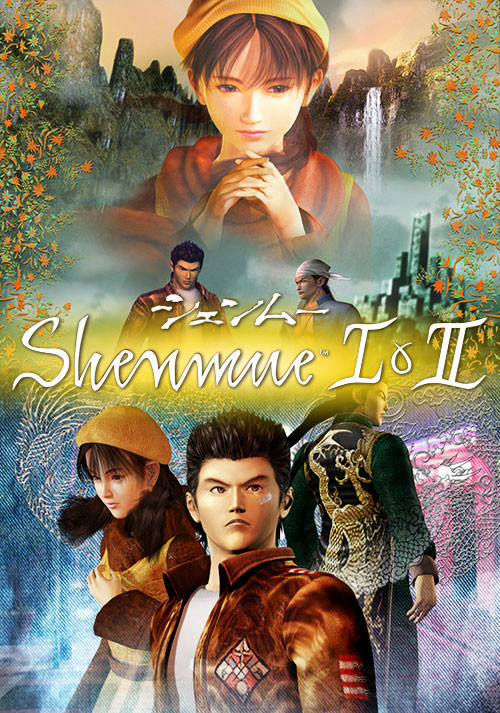 Shenmue I + II (PC)