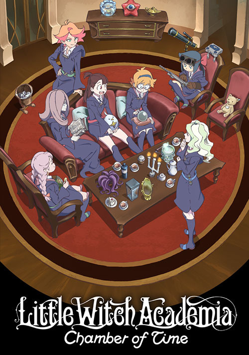 Little Witch Academia: Chamber of Time (PC)