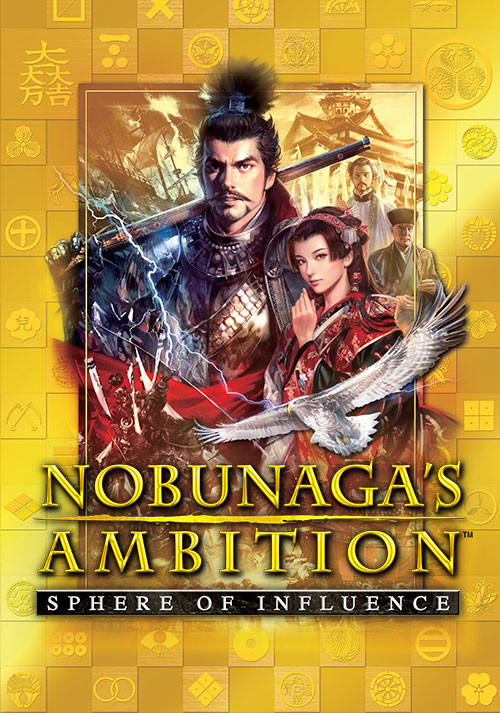 NOBUNAGAS AMBITION: Sphere of Influence (PC)