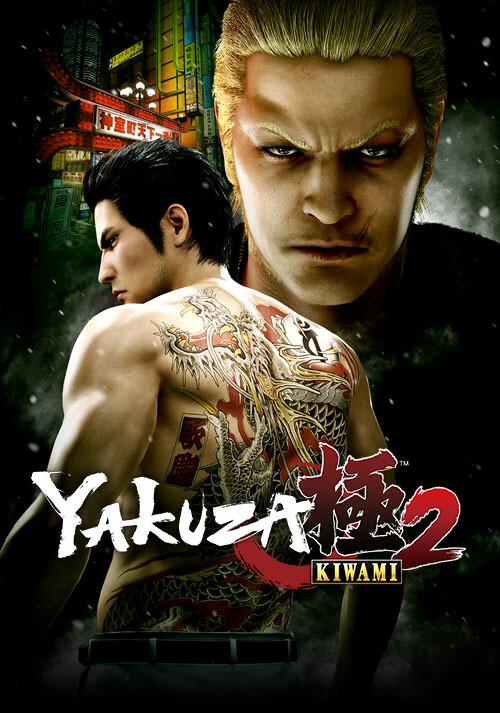 Yakuza Kiwami 2 (PC)
