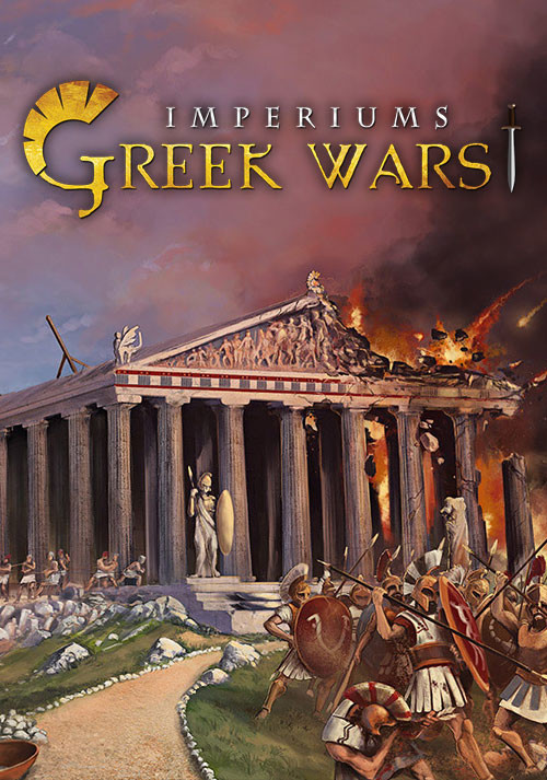 Imperiums: Greek Wars (PC)
